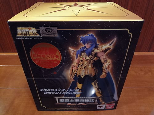 Saint Cloth EX Scorpio Milo NEW