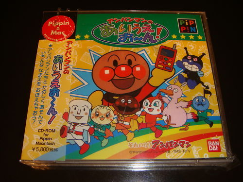 Anpanman Bandai Pippin Japan NEW