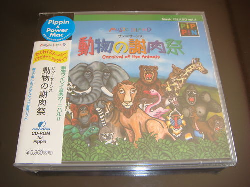 Music Island : Doubutsu no Shanikusai Pippin Japan NEW