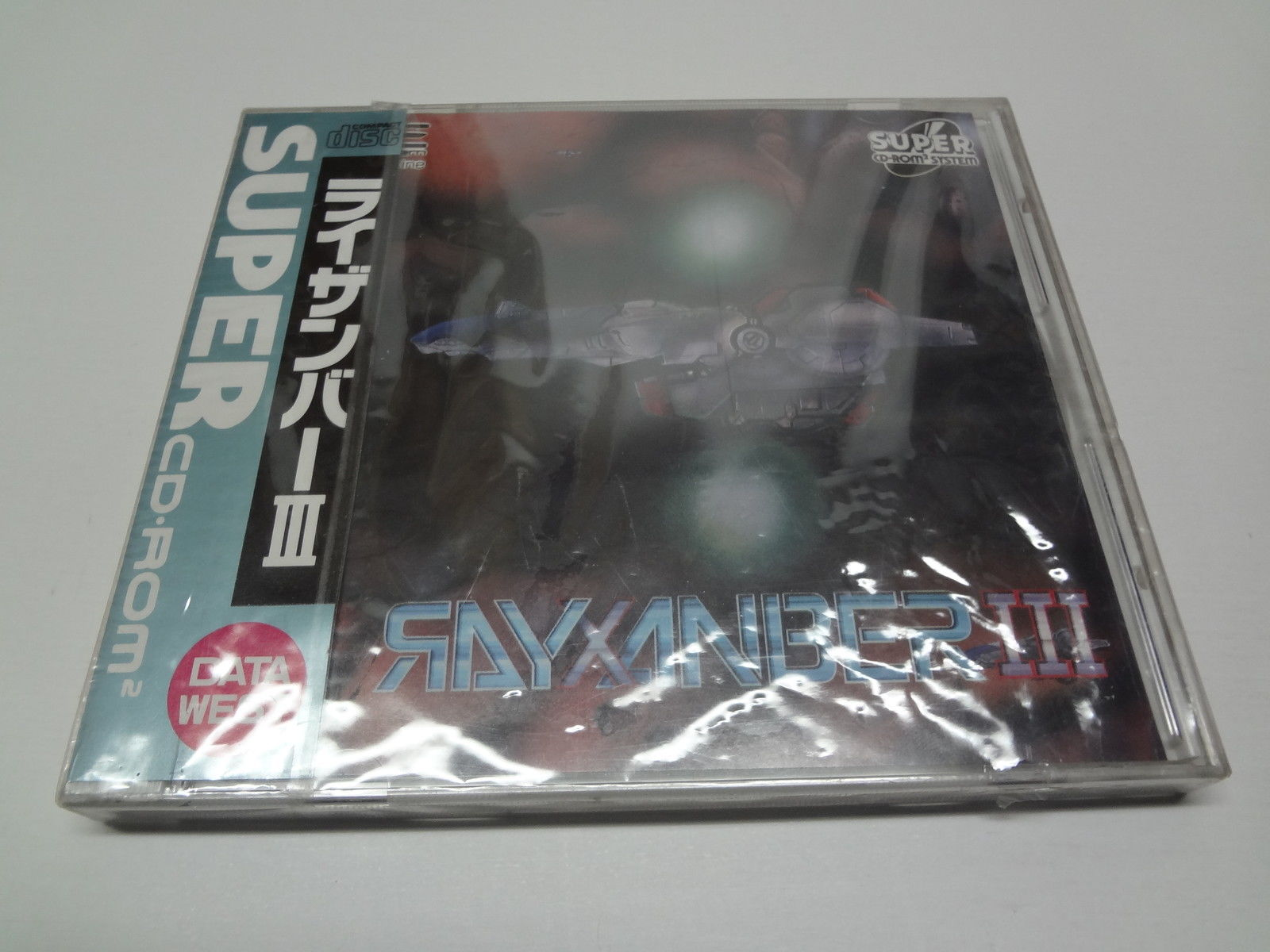 Ray X Anber III NEC PC Engine CD-Rom 2 NEW