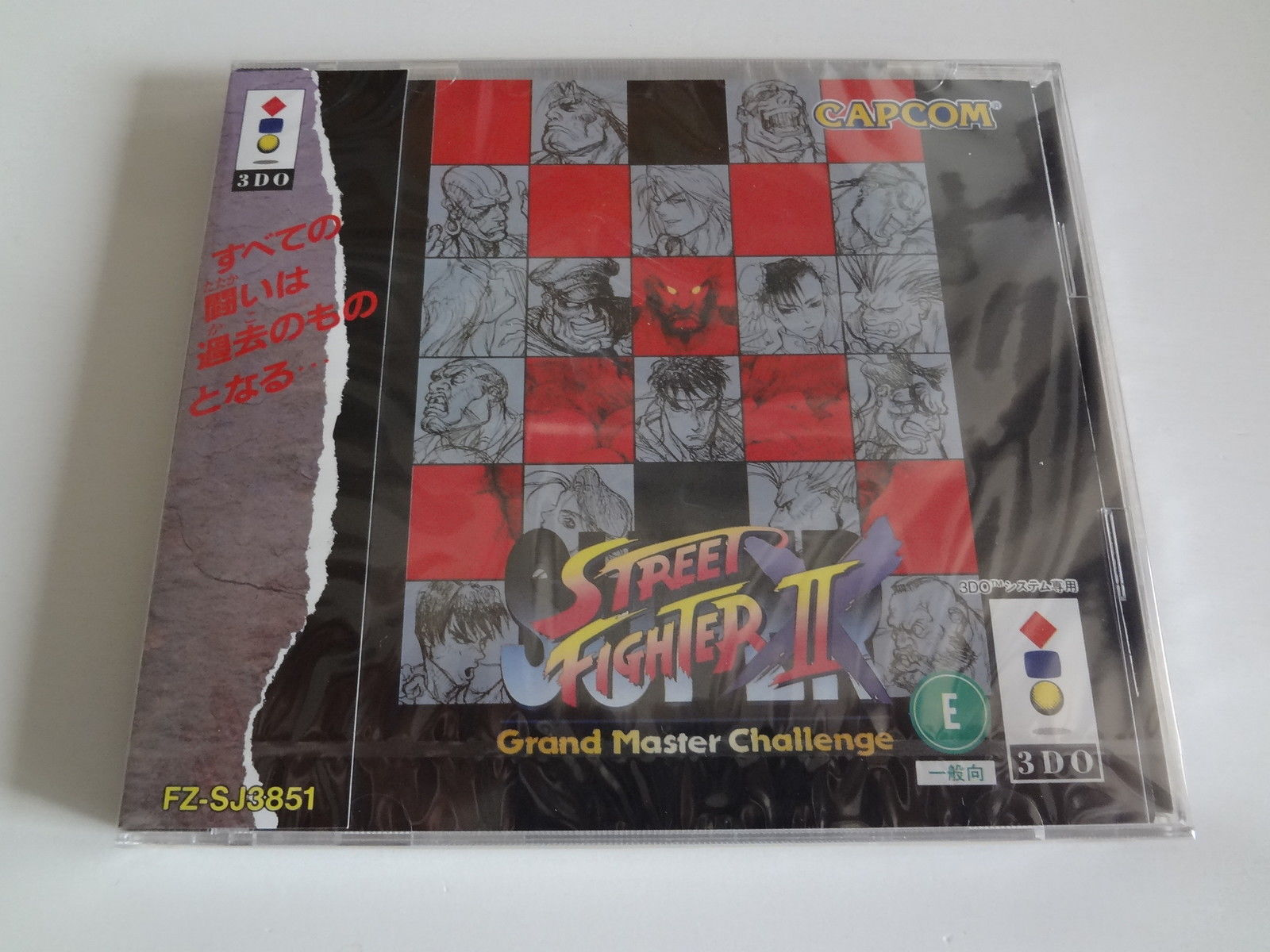 Super Street Fighter II X Panasonic 3DO Japan NEW