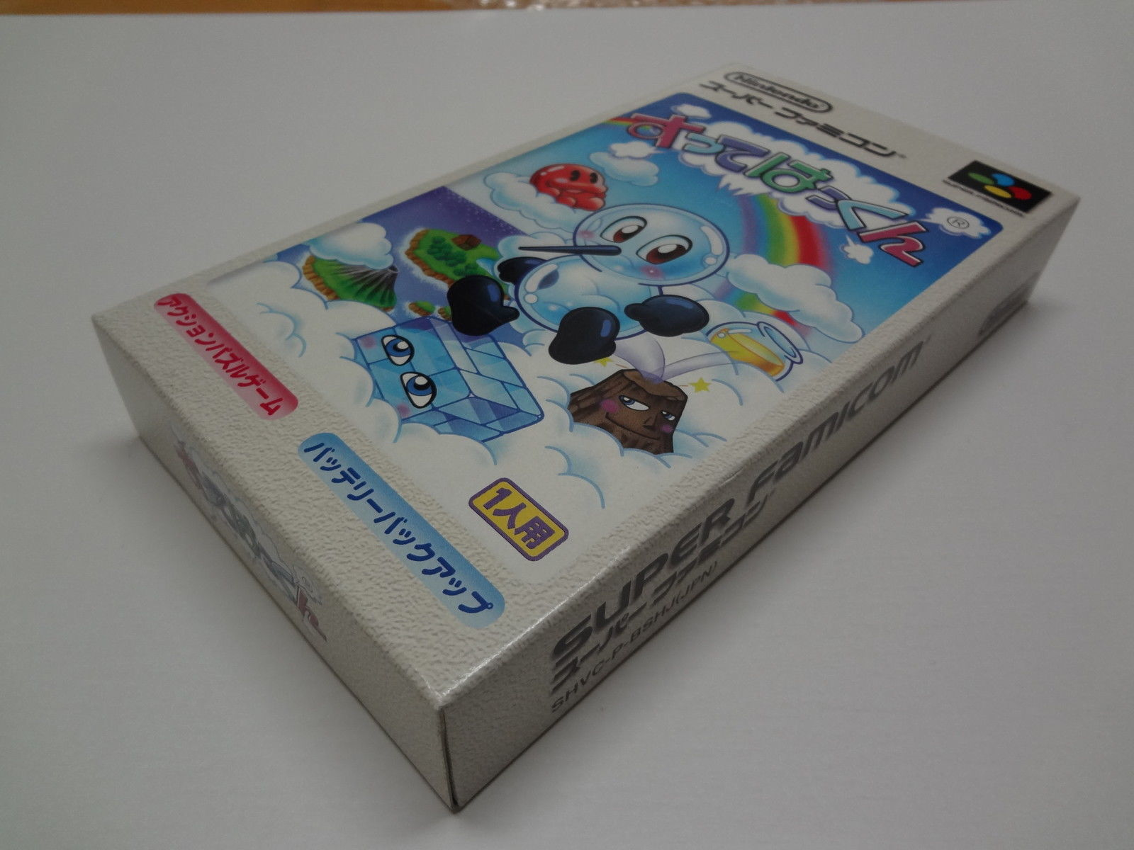 Sutte Hakkun Nintendo Super Famicom Japan NEW