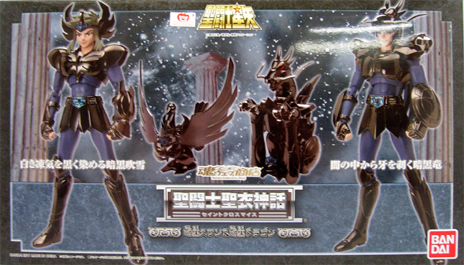 Cloth Myth Black Dragon & Black Swan in Delivery Box Bandai NEW