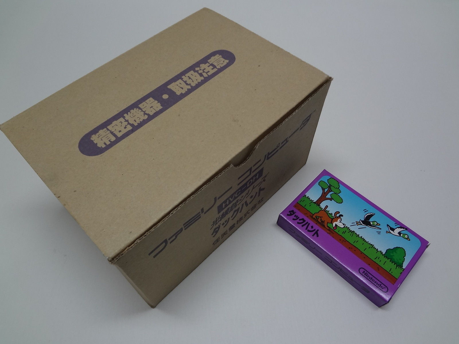 Duck Hunt 20 Unit Set Nintendo Famicom Japan NEW
