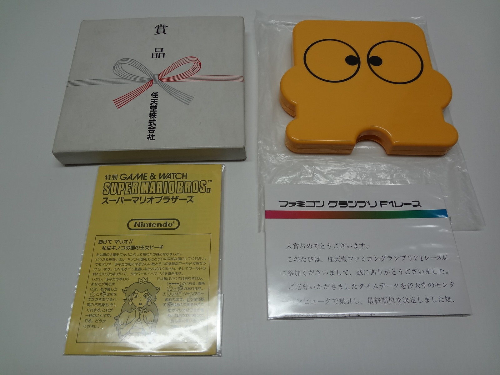 Game & Watch Mario Bros Full Set Nintendo Famicom