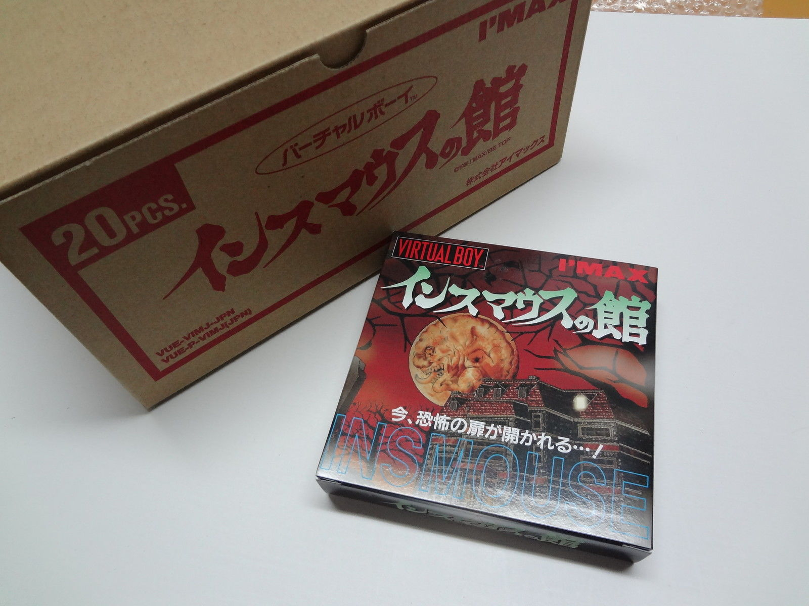 Insmouse no Yakata 20-pack Nintendo Virtual Boy Japan NEW