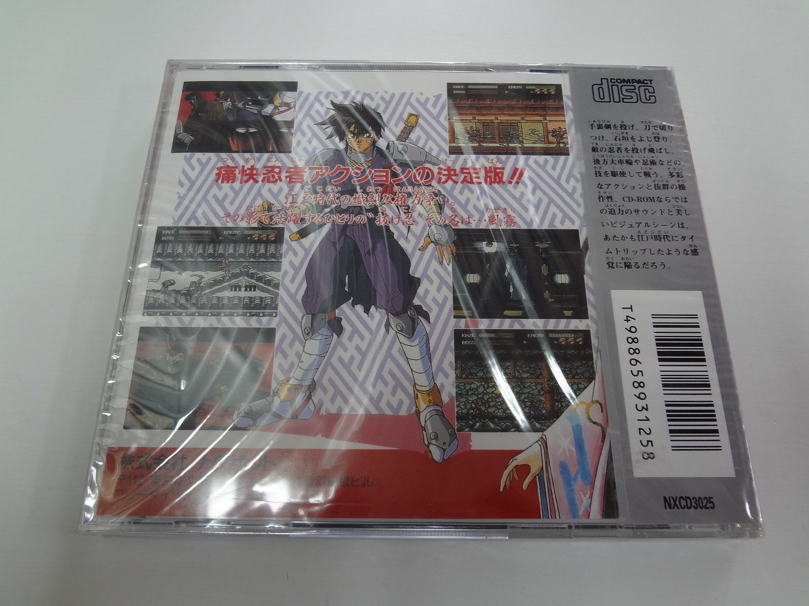 Kaze Kiri NEC PC Engine CD-Rom NEW