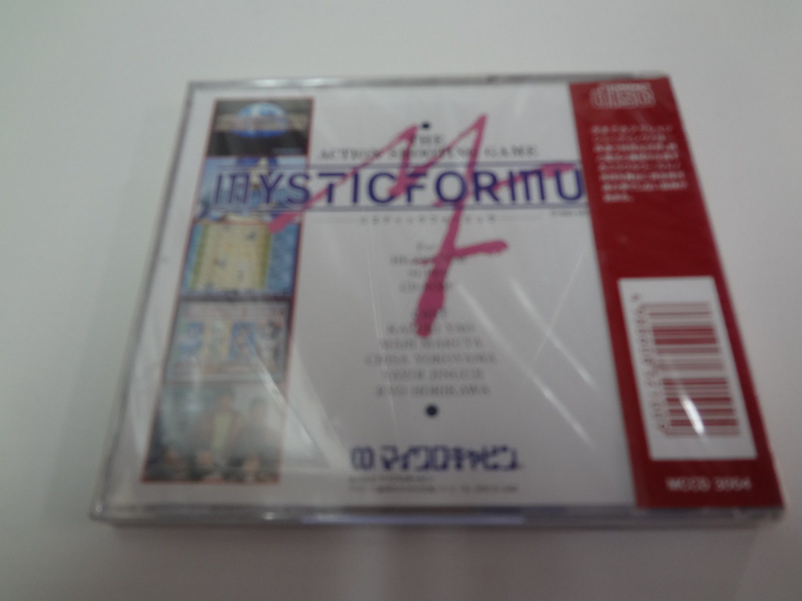 Mystic Formula NEC PC Engine CD-Rom 2 NEW